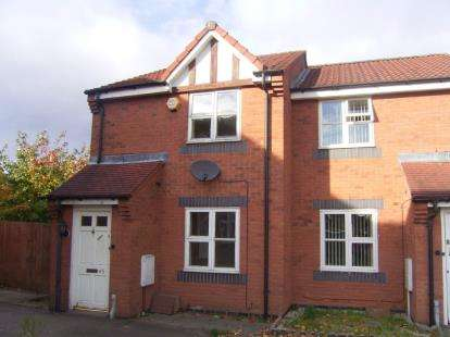 2 Bedrooms Semi Detached House for sale in Priorygate Way, Bordesley Green, Bimingham, West Midlands