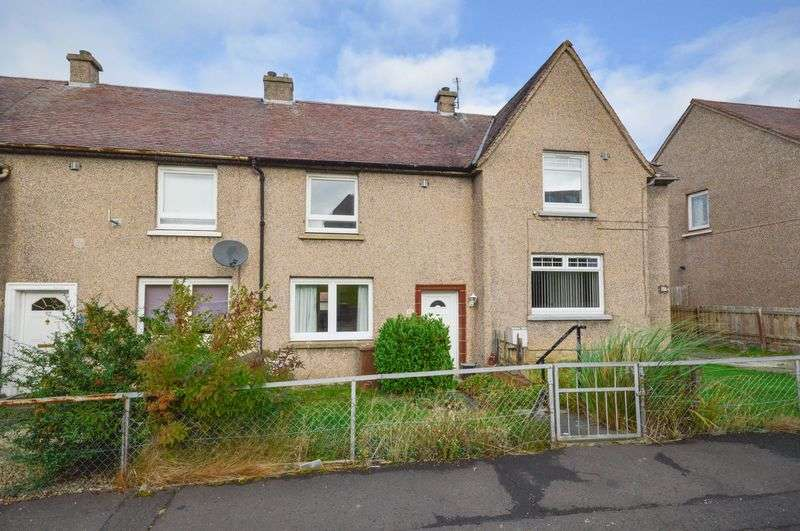 2 Bedrooms Terraced House for sale in 55 Parkgrove Road, Clermiston, Edinburgh, EH4 7RN