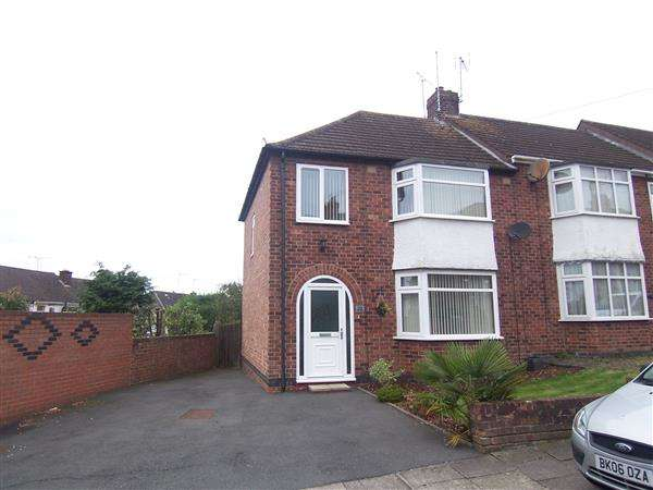3 Bedrooms End Of Terrace House for sale in Eltham Road, Cheylesmore, Coventry