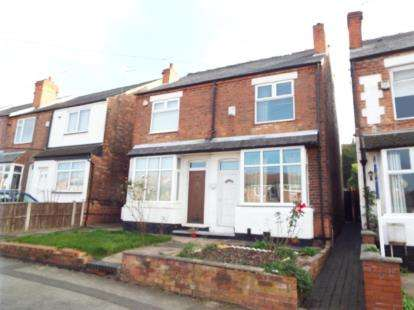 2 Bedrooms Semi Detached House for sale in Burgass Road, Nottingham, Nottinghamshire