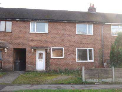 3 Bedrooms Terraced House for sale in Walton Avenue, Penwortham, Preston, Lancashire, PR1