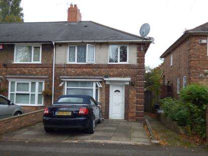 3 Bedrooms End Of Terrace House for sale in Crowther Road, Birmingham, West Midlands