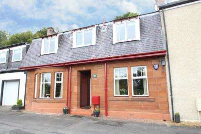 2 Bedrooms Terraced House for sale in St. Cuthbert's Street, Catrine, East Ayrshire