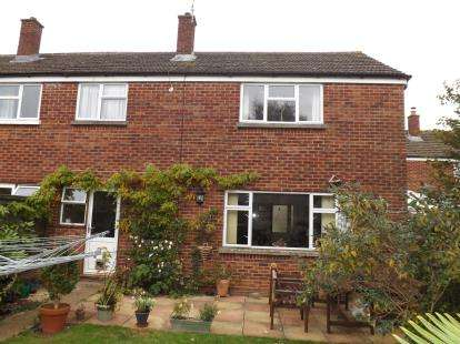 3 Bedrooms End Of Terrace House for sale in Fairhaven Road, Bicester, Oxfordshire