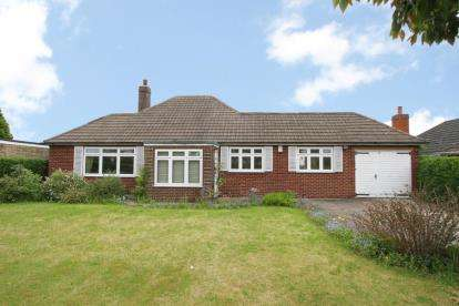 3 Bedrooms Bungalow for sale in Common Road, Thorpe Salvin, Worksop, South Yorkshire