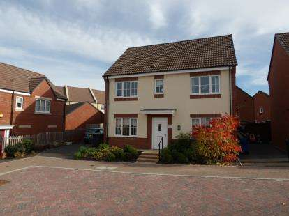 4 Bedrooms Detached House for sale in Welland Gardens, Bingham, Nottingham, Nottinghamshire