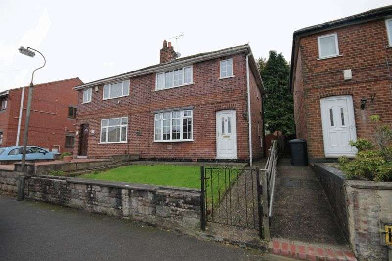 2 Bedrooms Semi Detached House for sale in BRAMFIELD AVENUE, DERBY