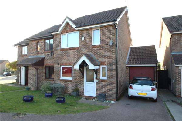 3 Bedrooms End Of Terrace House for sale in Yewtree Grove, Kesgrave, Ipswich
