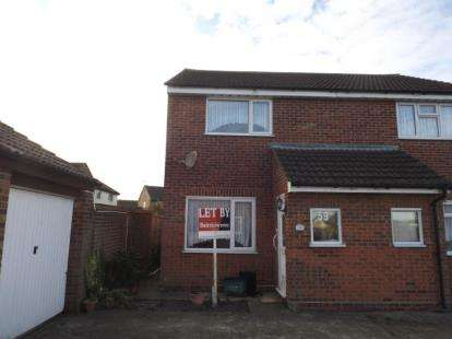 2 Bedrooms Semi Detached House for sale in Clacton-on-Sea, Essex