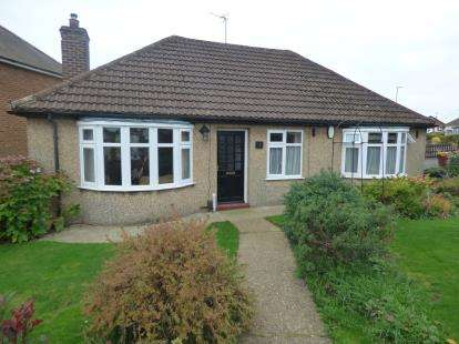 3 Bedrooms Bungalow for sale in Greenhills Close, Kingsthorpe, Northampton, Northamptonshire