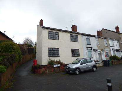 3 Bedrooms End Of Terrace House for sale in Two Gates, Halesowen, West Midlands