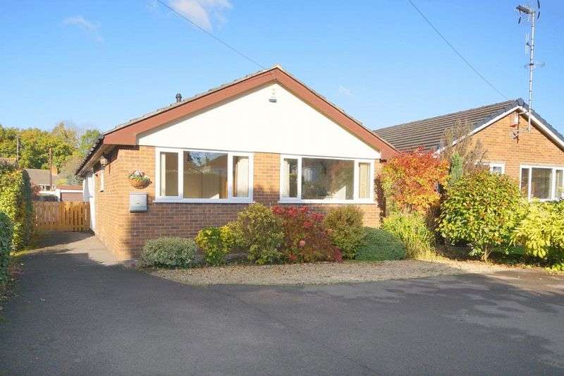 3 Bedrooms Detached Bungalow for sale in 131 Badminton Road, Coalpit Heath, Bristol BS36 2SY