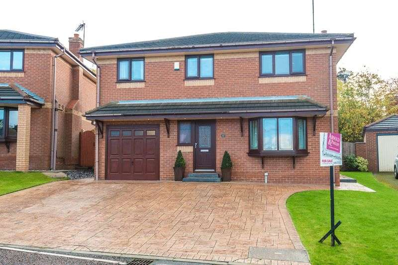 4 Bedrooms Detached House for sale in Maplewood, Skelmersdale