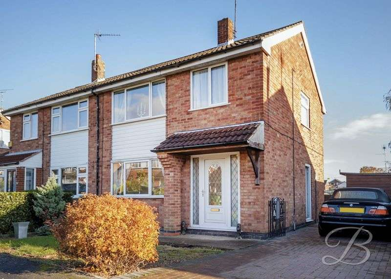 3 Bedrooms Semi Detached House for sale in Lamond Close, Mansfield