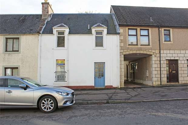 3 Bedrooms End Of Terrace House for sale in Townhead, Auchterarder, Perth and Kinross