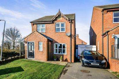 3 Bedrooms Detached House for sale in Chesterfield Road, Huthwaite, Sutton In Ashfield, Nottinghamshire