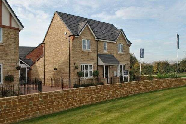 4 Bedrooms Detached House for sale in Brampton Lane, Boughton, Northampton NN6 8AA