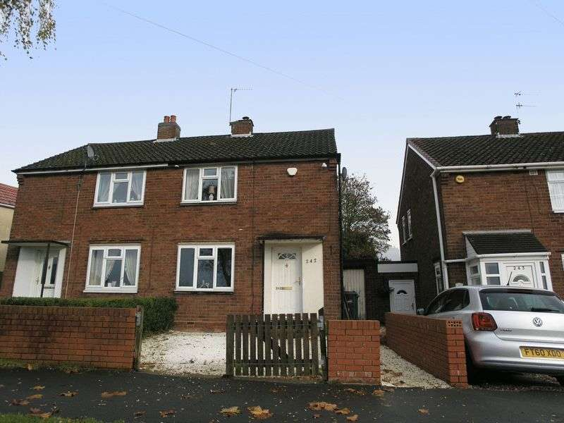 2 Bedrooms Semi Detached House for sale in BRIERLEY HILL, Pensnett, Tiled House Lane