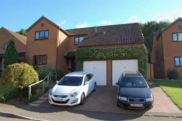 4 Bedrooms Detached House for sale in Tall Trees, West Hunsbury, Northampton NN4 9XZ
