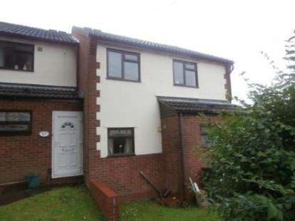 2 Bedrooms Maisonette Flat for sale in Massbrook Road, Wolverhampton, West Midlands
