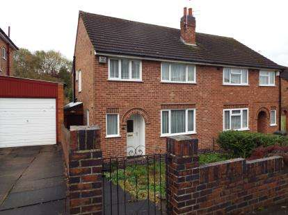 3 Bedrooms Semi Detached House for sale in Heacham Drive, Stadium Estate, Leicester, Leicestershire