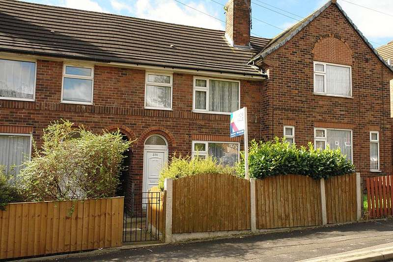 2 Bedrooms Terraced House for sale in 370 Abbey Hills Road, Oldham