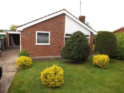 2 Bedrooms Bungalow for sale in Oak Tree Road, Hilcote, Alfreton, Derbyshire