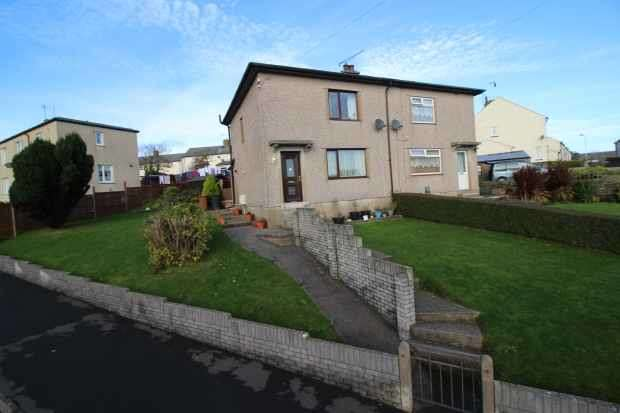 2 Bedrooms Semi Detached House for sale in Queen\'s Park, Millom, Cumbria, LA18 5EB