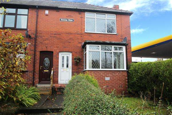 2 Bedrooms End Of Terrace House for sale in Holme Rise, South Elmsall