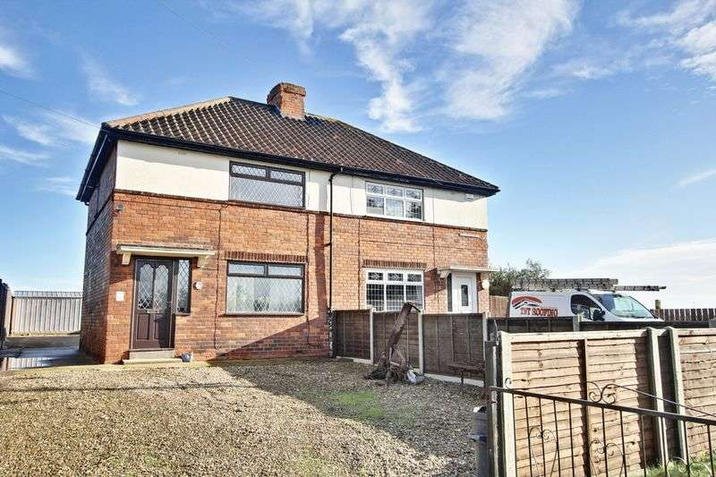 2 Bedrooms Semi Detached House for sale in Holderness Cottages, Flinton