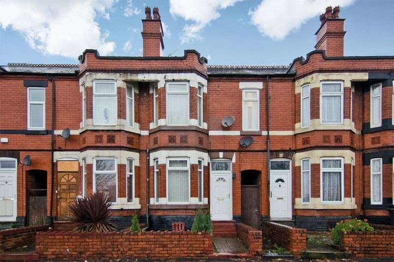 2 Bedrooms Terraced House for sale in Bridge Road, Tipton