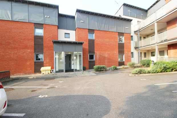 2 Bedrooms Apartment Flat for sale in Marsh House, Stafford, Staffordshire, ST16 3GY