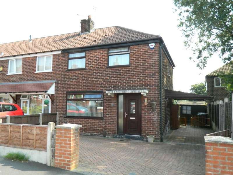 2 Bedrooms End Of Terrace House for sale in Crompton Avenue, Breightmet, Bolton, Lancashire