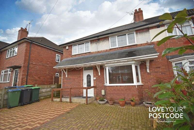 4 Bedrooms Semi Detached House for sale in Lincoln Road, West Bromwich B71 2JE