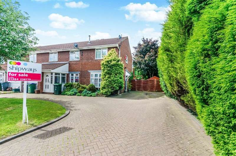 2 Bedrooms End Of Terrace House for sale in William Kerr Road, Tipton, DY4