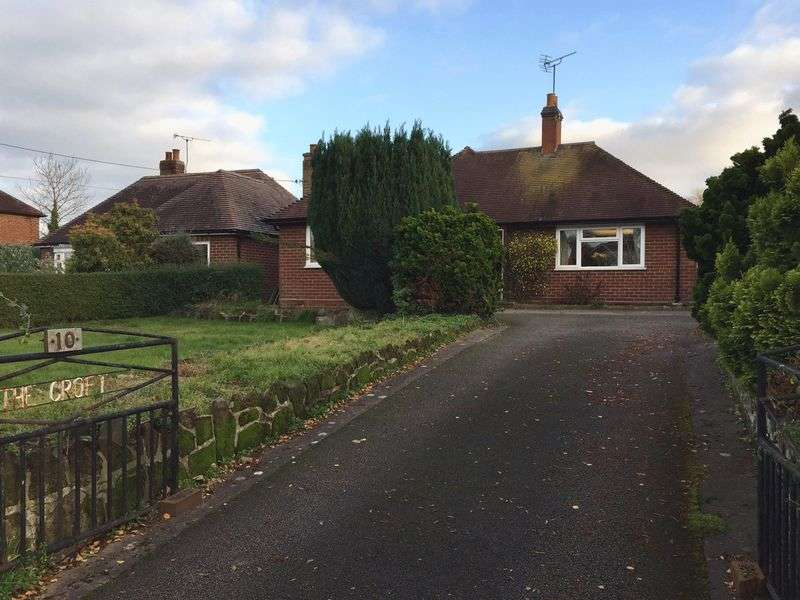 2 Bedrooms Detached Bungalow for sale in Whitgreave Lane, Great Bridgeford, Staffordshire