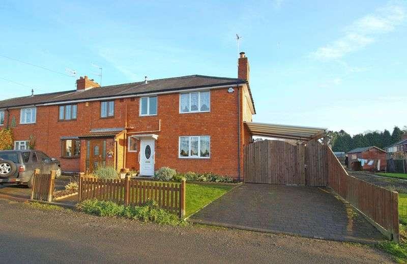 2 Bedrooms Terraced House for sale in Birmingham Road, Bromsgrove