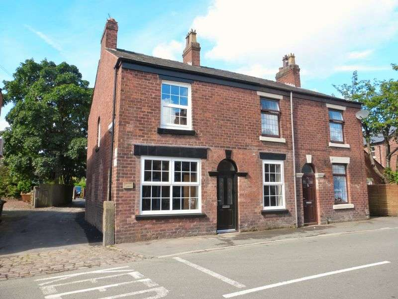 3 Bedrooms Semi Detached House for sale in Town Road, Croston, Leyland