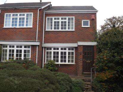 2 Bedrooms Semi Detached House for sale in The Butts, Walsall, West Midlands