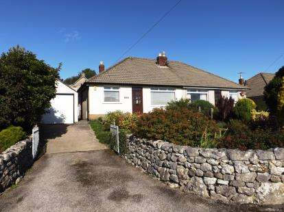 2 Bedrooms Bungalow for sale in Back Lane, Warton, Carnforth, LA5