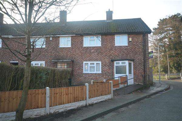 3 Bedrooms End Of Terrace House for sale in Gainsbrough Avenue, Upton