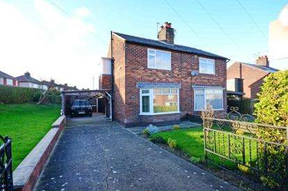 2 Bedrooms Semi Detached House for sale in Darwin Road, Newbold, Chesterfield, Derbyshire