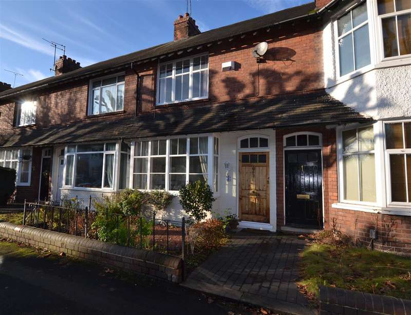 3 Bedrooms Terraced House for sale in Sabine Street, Stafford