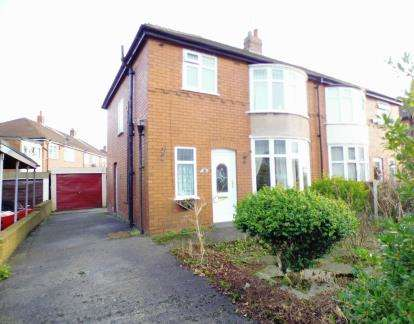 3 Bedrooms Semi Detached House for sale in Moss Avenue, Ashton-On-Ribble, Preston, Lancashire