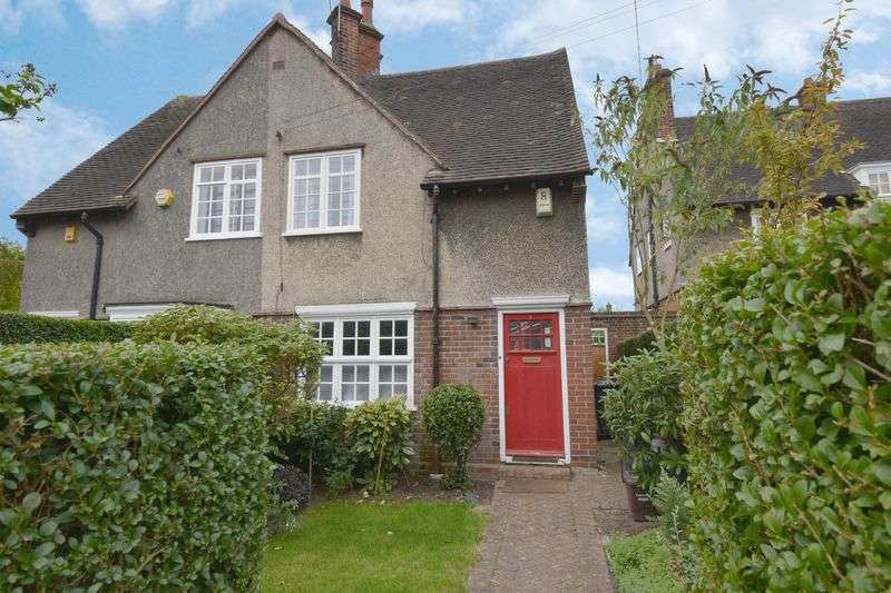 3 Bedrooms Semi Detached House for sale in Midholm, Hampstead Garden Suburb, London NW11