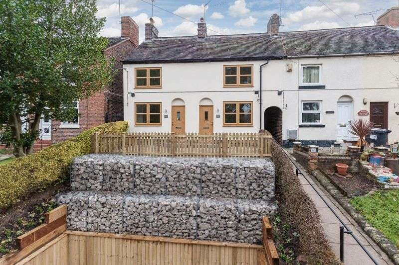 2 Bedrooms Terraced House for sale in Swan Bank, Madeley Heath