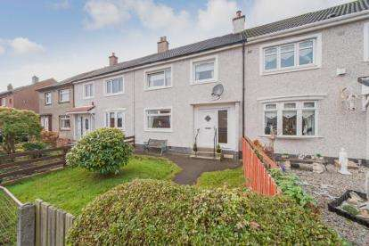 3 Bedrooms Terraced House for sale in Hozier Crescent, Uddingston