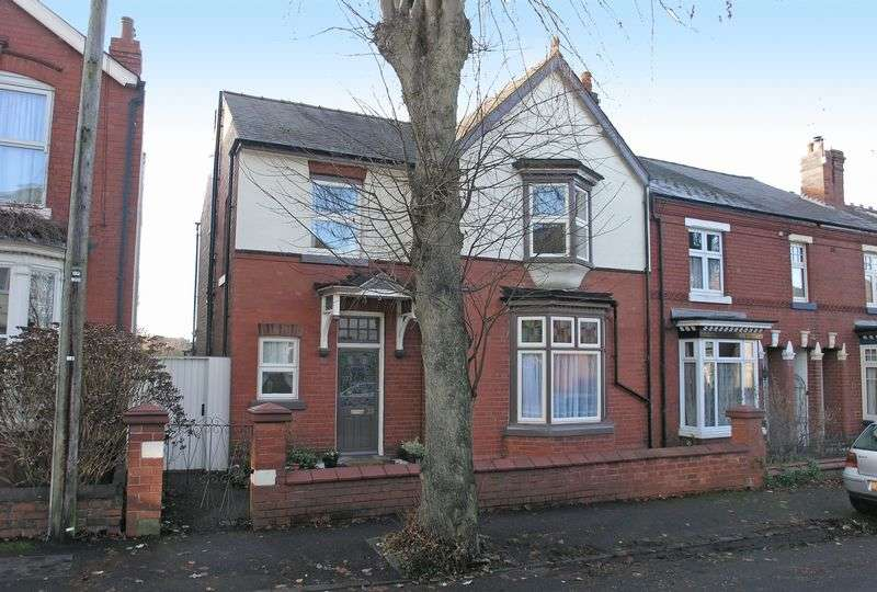 3 Bedrooms Detached House for sale in STOURBRIDGE, Old Quarter, South Avenue
