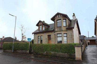 4 Bedrooms Detached House for sale in South Biggar Road, Airdrie, North Lanarkshire