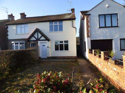 3 Bedrooms Semi Detached House for sale in Attenborough Lane, Beeston, Nottingham